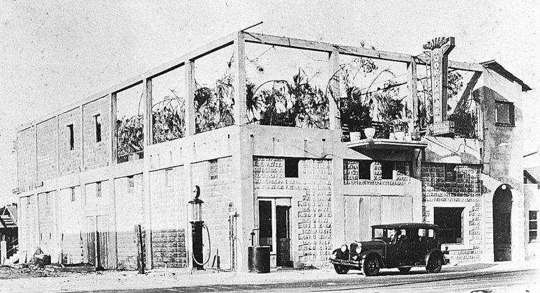 Sunset-Lounge-1930s