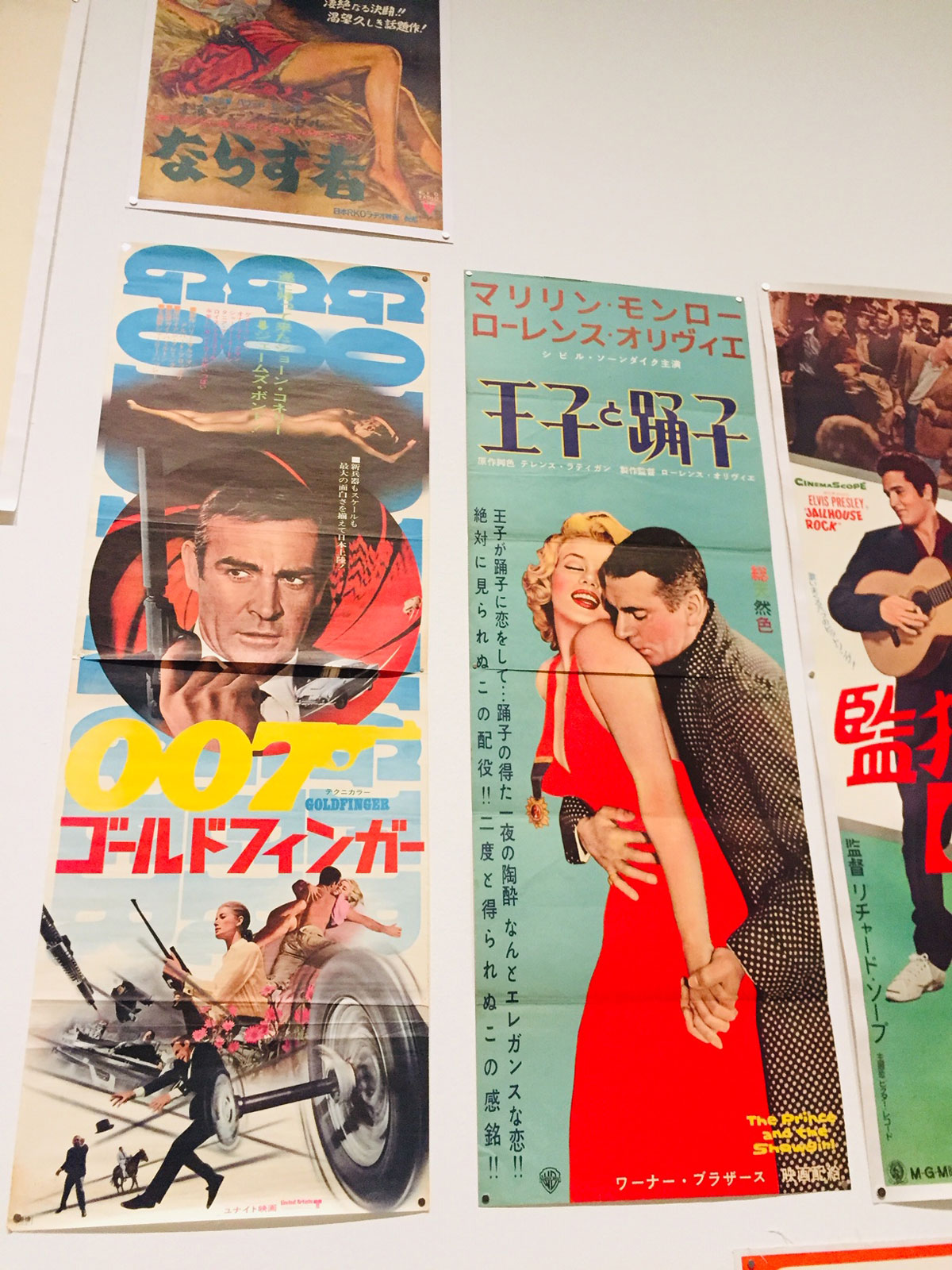 Coming Soon: Largest Museum Exhibition of Classic Movie Posters